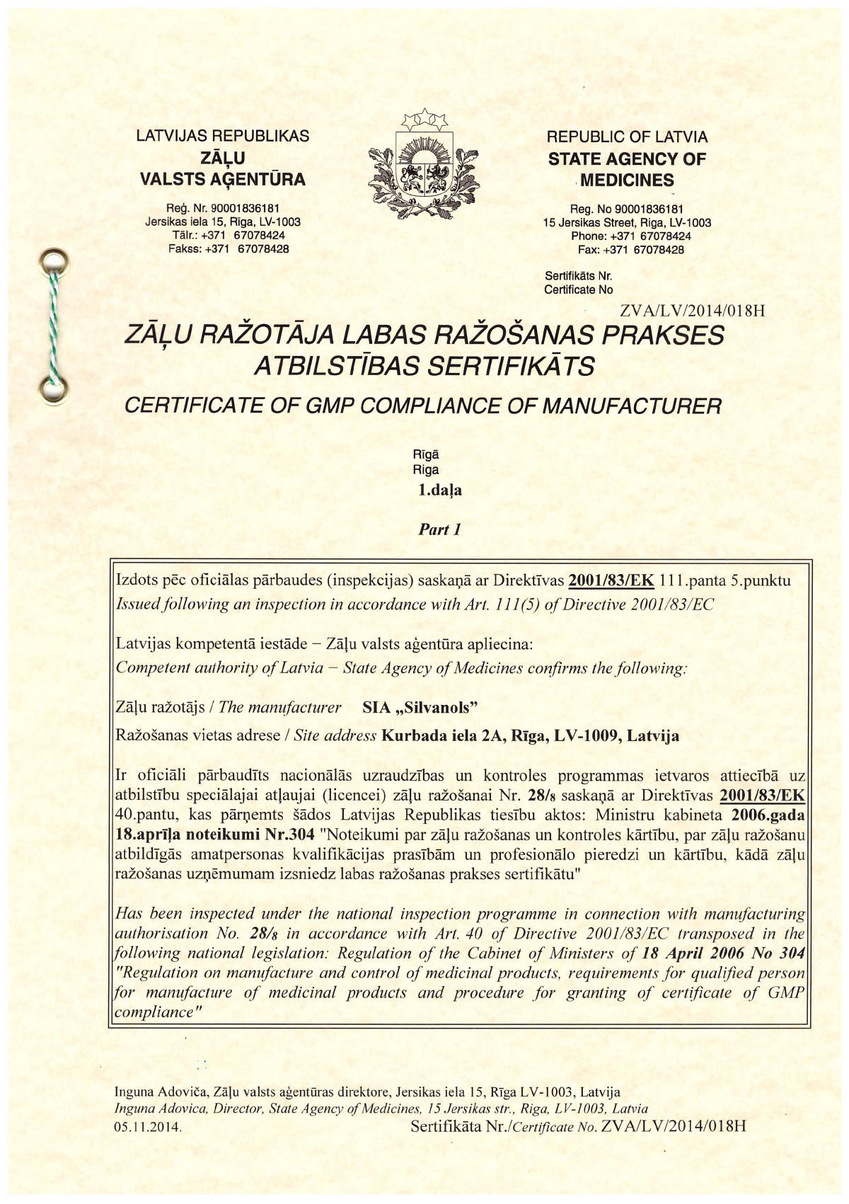 Сертификат - 3